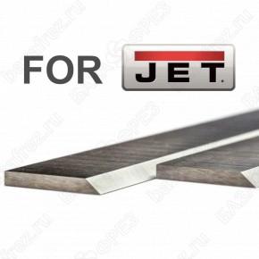 Ножи строгальные для JET