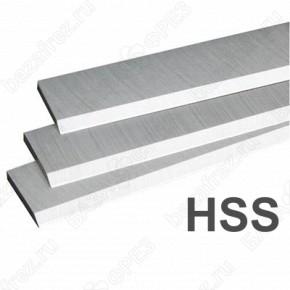 Ножи строгальные HSS