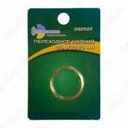 Кольца переходные для пильных дисков 292522 (**T)