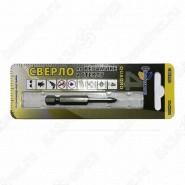Сверло по стеклу и керамике 4мм TRIO-DIAMOND 440004
