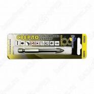 Сверло по стеклу и керамике 8мм TRIO-DIAMOND 440008
