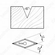Нож V образный 45° для фрезы 1464520512 ROTIS 744.T11131