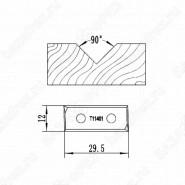Нож V образный 90° для фрезы 1469020512 ROTIS 744.T11401