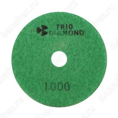 """Алмазный гибкий шлифовальный круг """"Черепашка"""" 100мм #1000 сухое шлифование"""