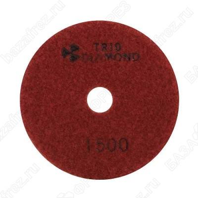 """Алмазный гибкий шлифовальный круг """"Черепашка"""" 125мм #1500 сухое шлифование"""