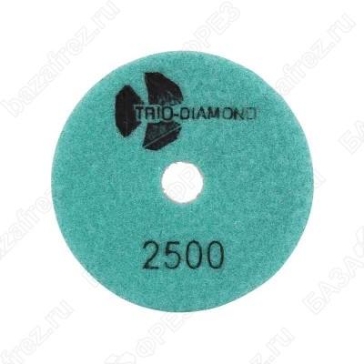 """Алмазный гибкий шлифовальный круг """"Черепашка"""" 125мм #2500 мокрое шлифование"""
