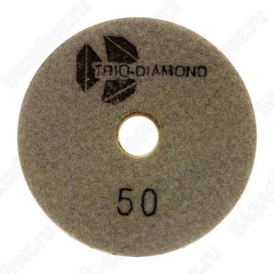 """Алмазный гибкий шлифовальный круг """"Черепашка"""" 100мм #50 мокрое шлифование"""