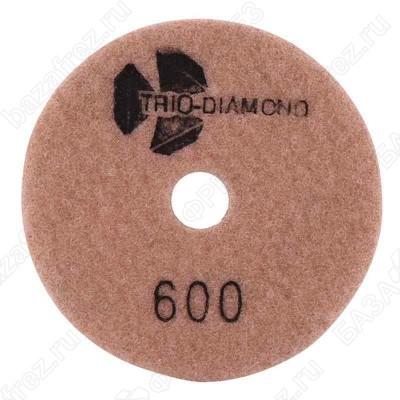"""Алмазный гибкий шлифовальный круг """"Черепашка"""" 100мм #600 сухое шлифование"""