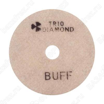 """Алмазный гибкий шлифовальный круг """"Черепашка"""" 100мм buff мокрое шлифование"""