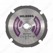 Диск пильный по фиброцементу Hilberg Industrial Фиброцемент HC165 (165*20*4T)