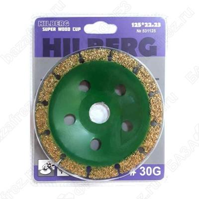 Чашка твердосплавная Hilberg Super Wood Cup 531125 125мм #30