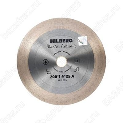 Диск алмазный по керамике ультратонкий Hilberg Master Ceramic HM505 200мм