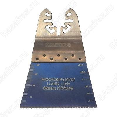 Полотно пильное погружное Hilberg Wood-Plastic Cutter HR8648