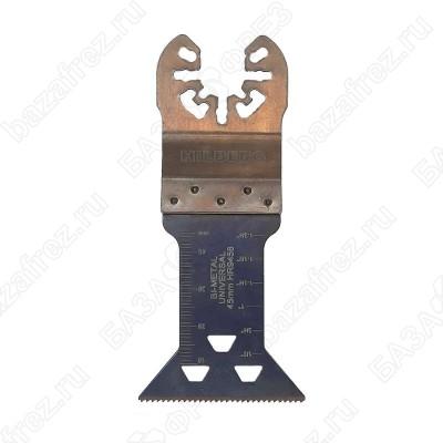 Полотно пильное погружное Hilberg Universal Cutter HR 9458