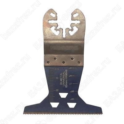 Полотно пильное погружное Hilberg Universal Cutter HR9648