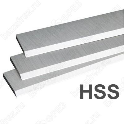 Нож строгальный 130x30x3 (HSS 18% W качество) Rotis 789.1303003HSS